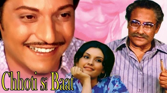 Photo Credit http://movies.bhatkar.in/2014/05/chhoti-si-baat.html