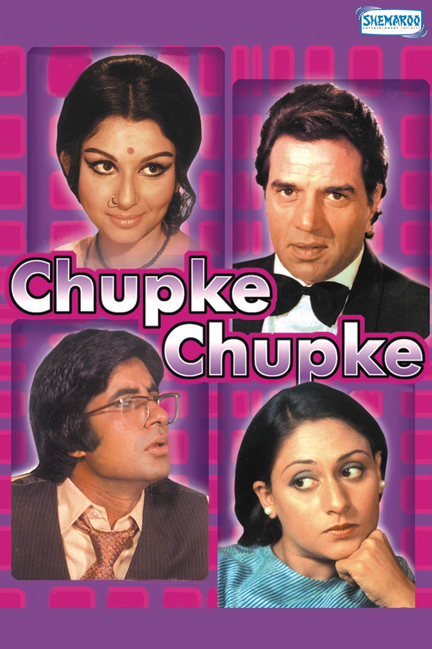 Photo Credit http://www.freewatchonlinebollywoodmovies.com/2015/03/chupke-chupke-1975-watch-download-online.html