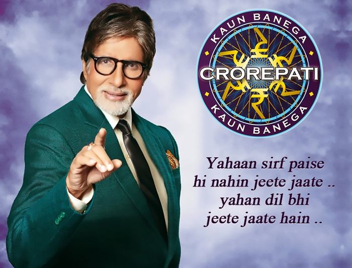 Image Source  http://www.couponraja.in/theroyale/kaun-banega-crorepati-season-8-has-a-grand-launch/