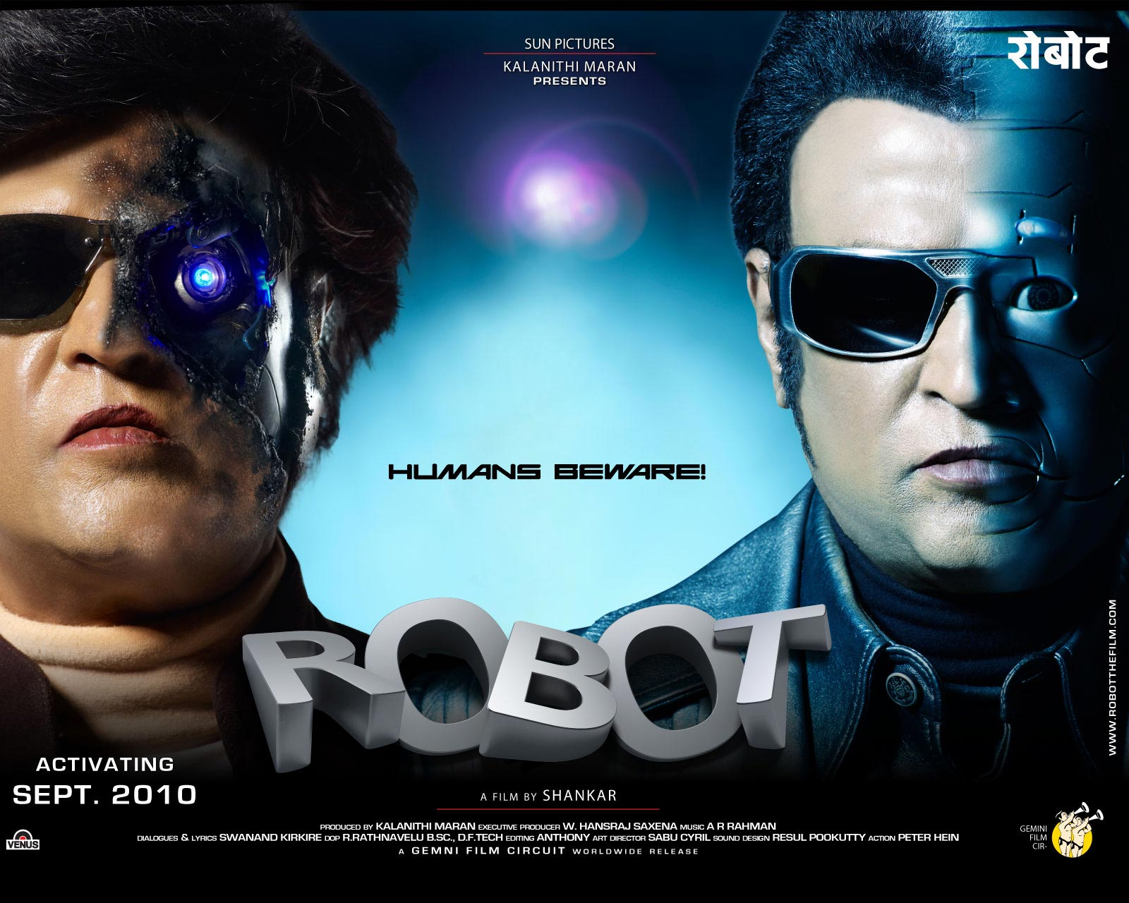 Photo Credit http://obamapacman.com/2010/09/enthiran-epic-robot-film-mashup-matrix-irobot-terminator-bollywood-indian-dancing/terminator-style-shanker-epic-robot-film-enthiran-movie-poster/
