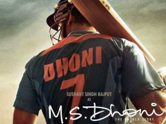 Photo Credit http://sports.ndtv.com/cricket/news/230451-ms-dhoni-and-the-untold-story-movie