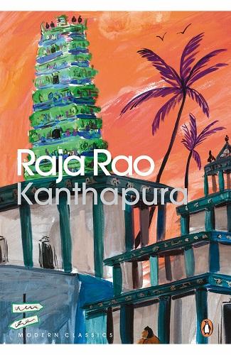 Photo Credit https://zafrimn.wordpress.com/2014/08/29/recalling-the-genius-of-raja-rao/