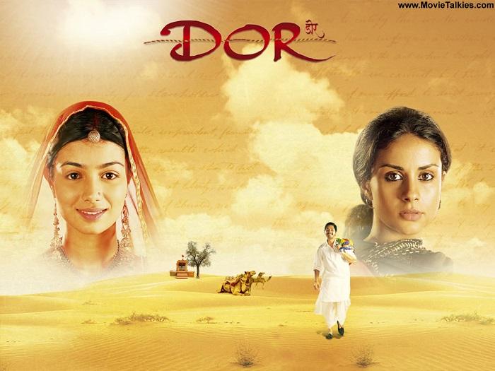 Photo Credit https://baramdekidhoop.wordpress.com/2011/05/29/dor-a-movie-larger-than-life/
