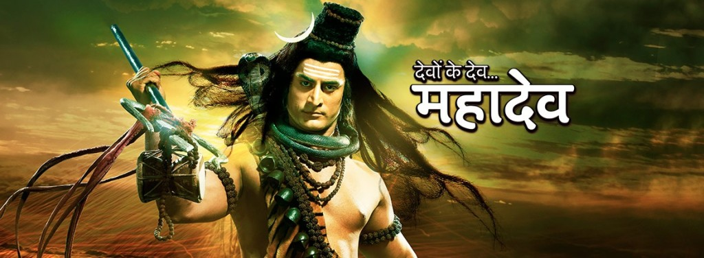 Photo Credits http://www.hotstar.com/tv/devon-ke-dev-mahadev/12