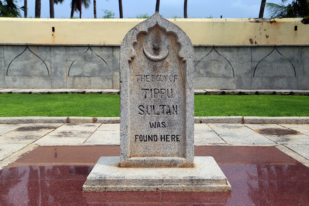 Tipu_Sultan,_Death_Place