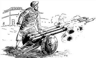 tipus-rocket-launcher